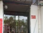 阳城步行街附近绝色造型理发店