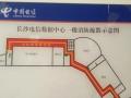 湖南广东福建香港美国机房服务器托管租用