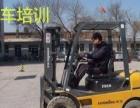 郴州市叉车培训 叉车工培训 叉车开车叉物技能培训