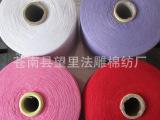 厂家直销 颜色纱 粘胶纱线 人棉纱 单股粘胶纱 白色粘胶纱