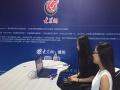 美女速录师团队 潍坊亚伟速录(速记)公司