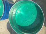 供应)黄山防腐玻璃鳞片胶泥哪有卖 联系方式是多少?