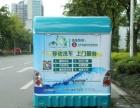 移动上门服务洗车大学生创业加盟 清洁环保