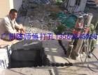 广州 革新路 安装晾衣架