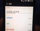 出一台 HTC M7 美版三网