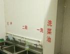 市中心 华雨名门东门 住宅底商 50平米