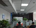 解决北京地区税务黑名单 税务疑难问题 高效