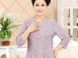 2015新款中老年女装春夏装衫套装两件套九分袖大码中年妈妈装