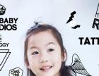 聊城最好的儿童摄影 拍孕妇照宝宝照 巧克力城堡儿童
