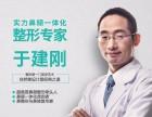 广州于建刚鼻部整形一般多少钱?