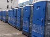 大同移动厕所出租 临时卫生间出租出售
