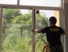 石家庄专业擦玻璃,安居擦玻璃,经验丰富,价格公道