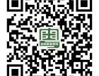 昆明星星粤语培训