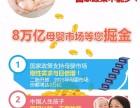 可爱可亲母婴店加盟 母婴行业领导品牌