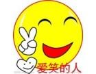 欢迎进入-哈尔滨盼盼太阳能售后维修~各中心)售后服务总部电话