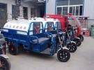 山东电动洒水车厂家直销品质保证价格优惠