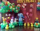 多彩最专业 溧水宝宝满月百天周岁十周岁生日宴酒店气球装饰布置