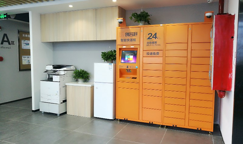 福田华强北小办公室 2-4人小单间出租,过年特价出,可短租