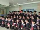 无锡江阴哪里可以考大专本科,成人高考,远程教育