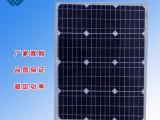 光伏组件厂家加工定制太阳能板 阳光板
