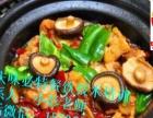 黄焖鸡米饭加盟石锅拌饭培训煲仔饭做法重庆鸡公煲