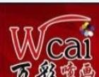 柳州万彩广告工厂制作喷绘,海报,名片,彩印门头安装