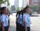 郑州幼师学校怎么报名