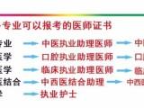 海南保亭中醫中專學歷,面向社會招生,國家承認的中醫中專