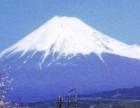 可注册日本公司