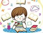 奉贤小学数学一对一辅导班,五年级数学精品小班