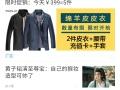 广州旅游怎么在UC浏览器信息流做广告推广