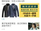 广东手机百度怎么投放男装广告