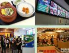 贵州加盟快餐连锁忆罐生态餐全国加盟上门