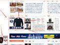 广州招商加盟怎么在今日头条做广告推广