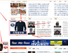 广东网易新闻APP怎么投放白酒类广告