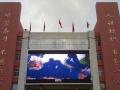 泉州LED屏全彩显示屏厂家直销报价安装维修