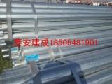 泰安镀锌管价格报价 镀锌焊管现货销售
