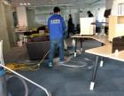 昆山保洁 家庭保洁,公司开荒,日常保洁,地板清洗地板打蜡