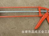 专业生产9寸大弯双柱压胶枪,玻璃胶枪,堵缝枪!质量保证!