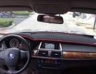 宝马 X5 2011款 xDrive35i 豪华型