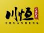 上海室内外设计培训零基础