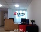 潍坊网络工程培训学校