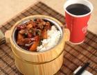 木桶饭做法是什么广州番禺哪里可学培训班多少钱