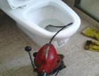 专业疏通,化粪池清理,上下管改道 24小时服务