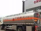 转让 油罐车东风东风30吨铝合金运油车现车出售