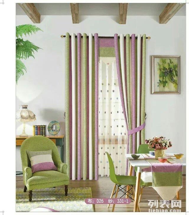 南宁办公窗帘,窗帘布艺,窗帘杆,窗帘轨道,窗帘加工