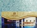魏都俱乐部一年期游泳卡降价出售