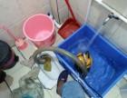 顺德区陈村疏通下水道 马桶 高压清洗管道清理化粪池