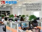 网站网页建设制作设计建站做网站公司企业商城一条龙
