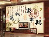 佛山厂家 瓷砖水刀镶嵌欧式花 客厅电视背景墙艺术彩雕